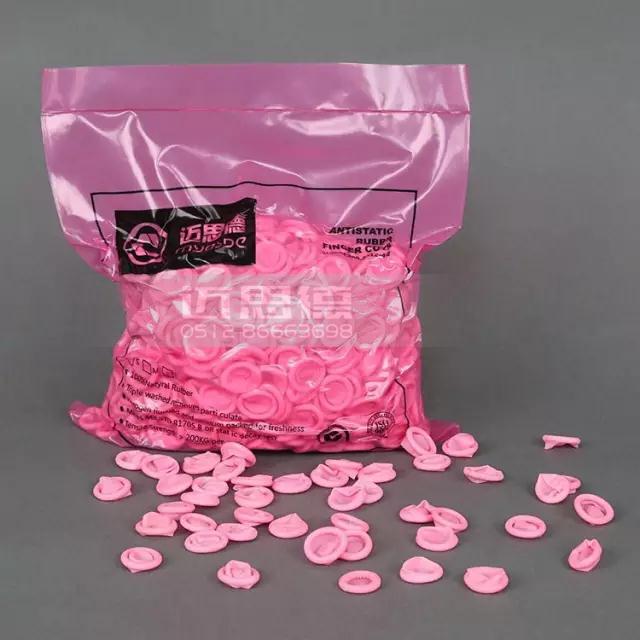 粉红手指套