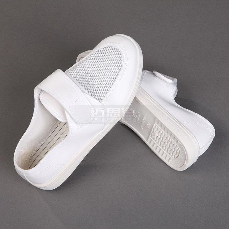 PVC纯白网眼鞋