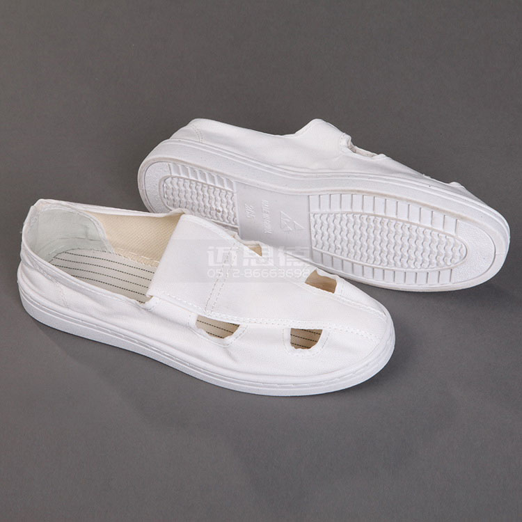 纯白四眼鞋