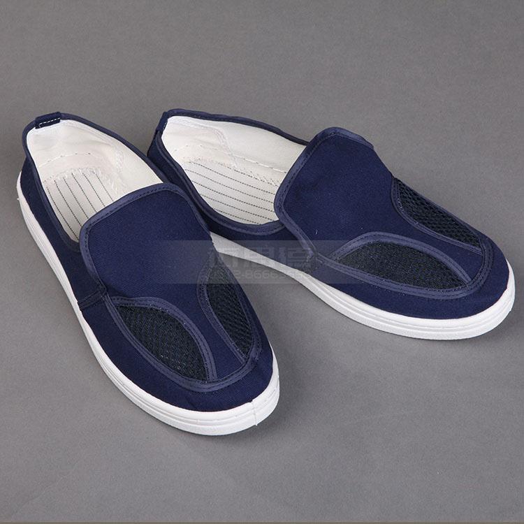 深蓝两眼鞋