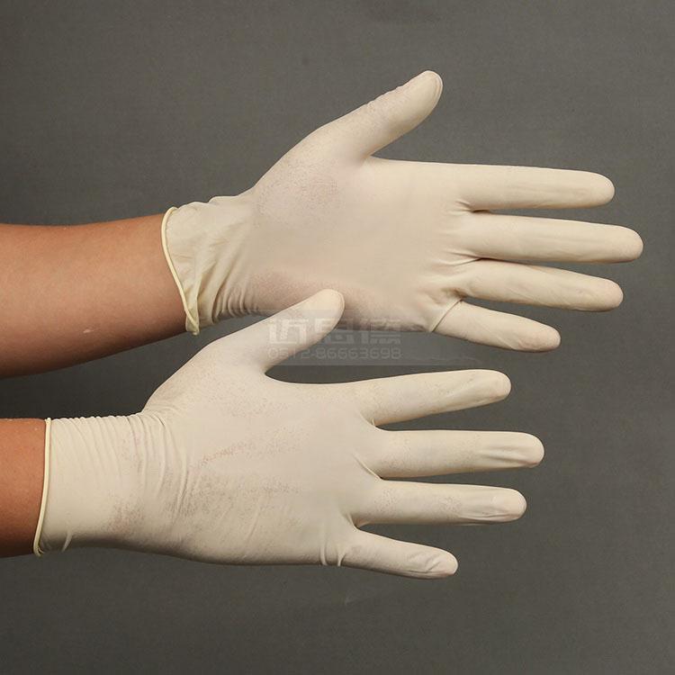 9寸乳胶手套