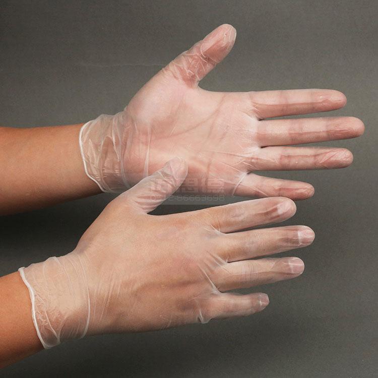 9寸PVC手套