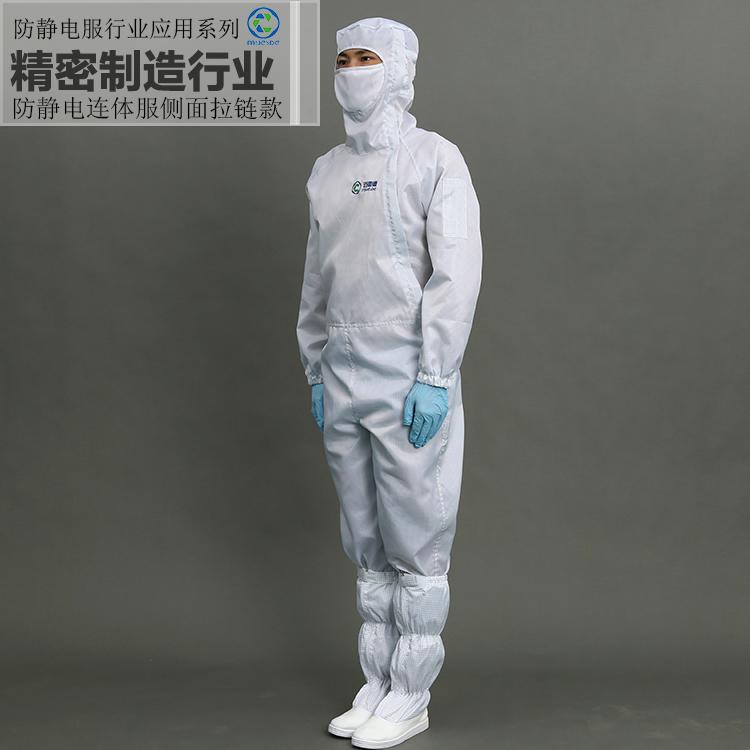 精密仪器行业--防静电服连体服款侧面拉链款