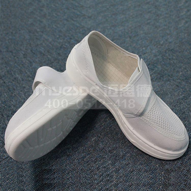 PU帆布防静电鞋