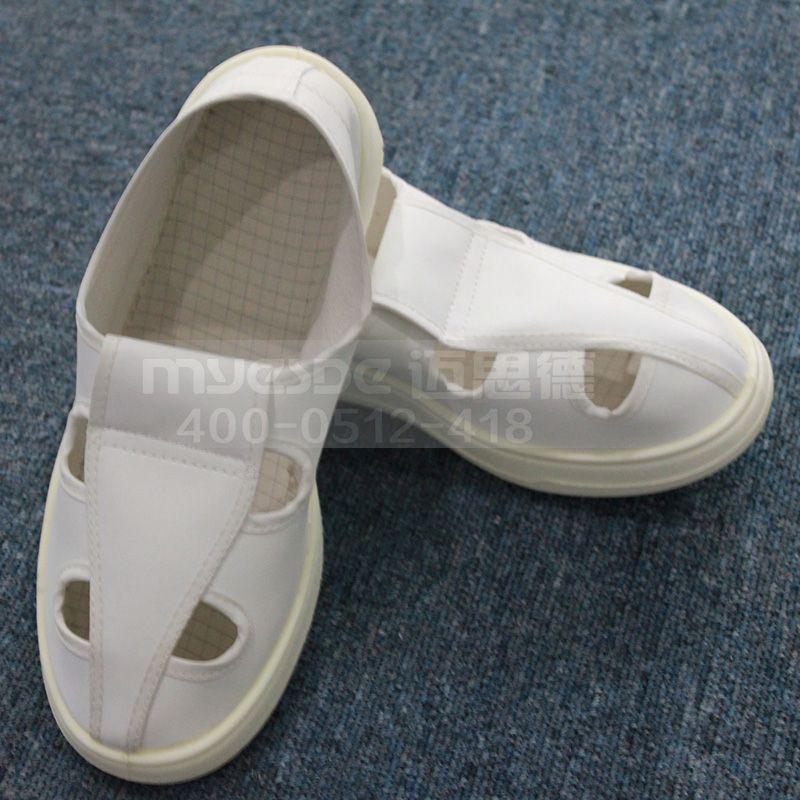 PU皮革防静电鞋