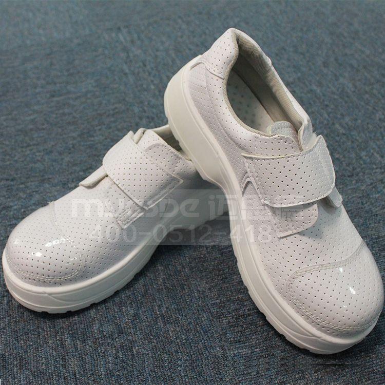 PU轻便安全鞋